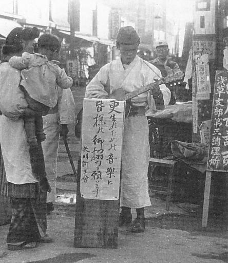 Wounded_Soldier_in_Japan.JPG