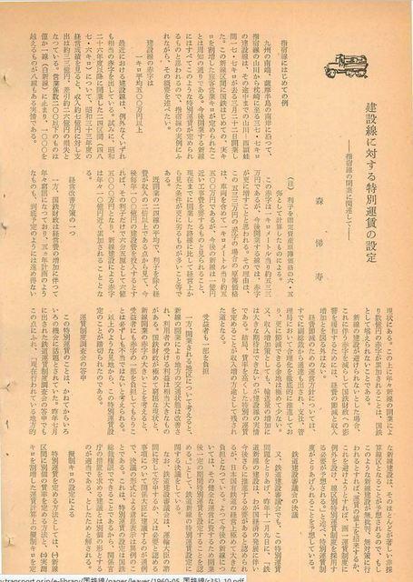 196005.JPG